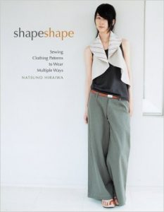 resewn-shape-shapes-reversible-circle-vest-book-cover